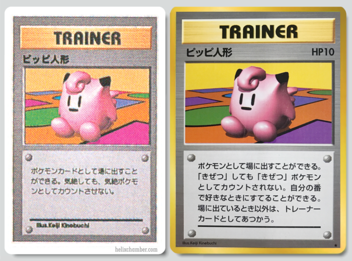 Togepi U Pokemon EX Team Rocket Returns Card # 50 pok-TRR-050